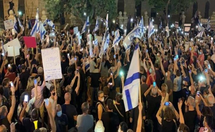 İsrailin bir neçə şəhərində Qara bayraq etirazları keçirilib