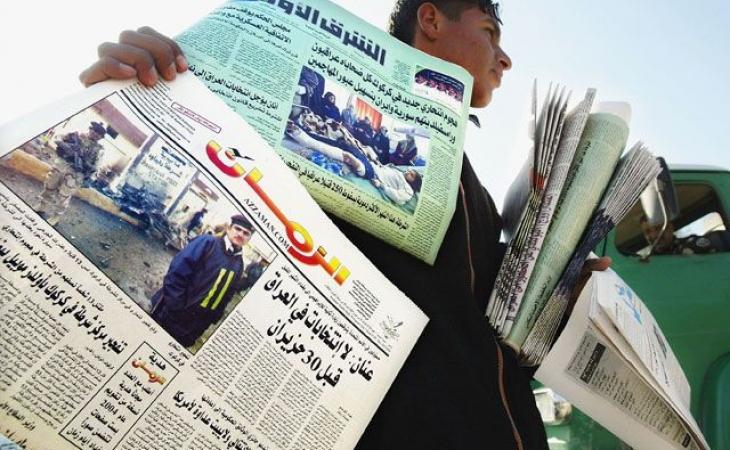 36 İsrail naziri. Ərəb mediasına baxış