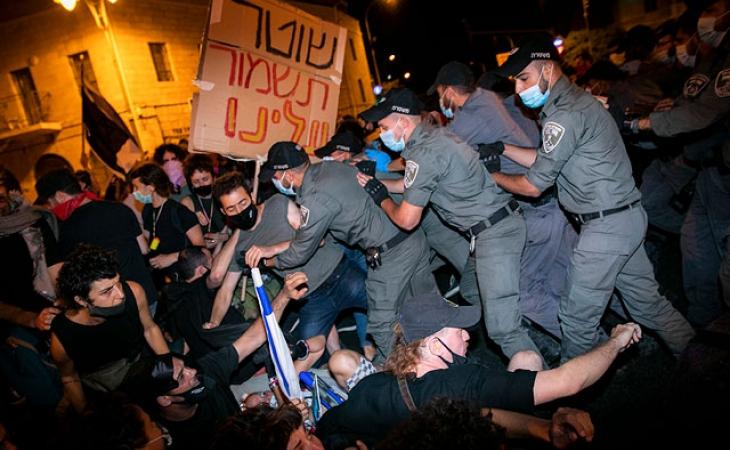 Yerusəlimdə etiraz: Netanyahunun siyasətindən minlərlə narazı. Fotoreportaj