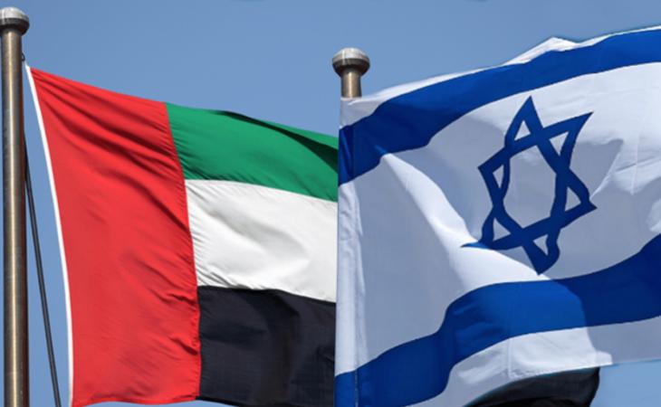 İsrail və BƏƏ səfirlikləri ölkələr arasında diplomatik əlaqələrin qurulması ilə bağlı açıqlama yayıb