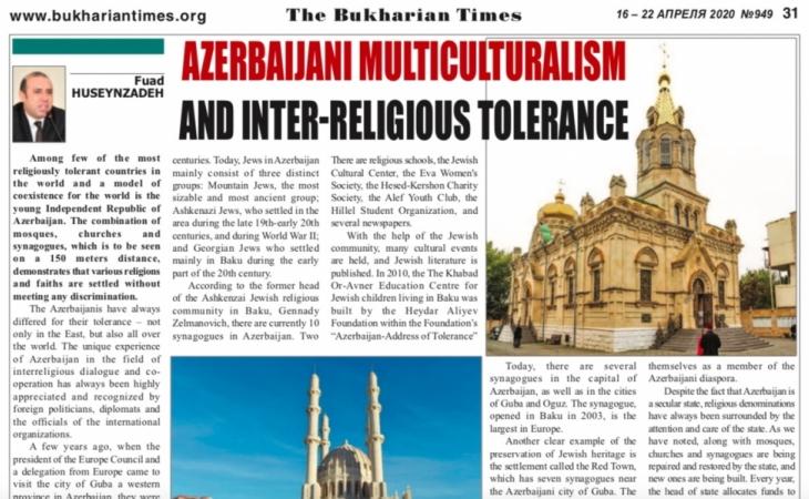 """ABŞ-ın """"Bukharian Times"""" qəzetində """"Azərbaycan multikulturalizmi və dini tolerantlığı"""" adlı məqalə dərc olunub"""