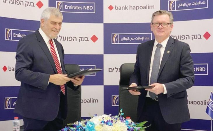 İlk dəfə BƏƏ-İsrail arasında bank müqaviləsi bağlandı