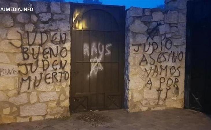 """""""Yaxşı Yəhudi - Ölü Yəhudi"""": Madriddəki Yəhudi Qəbiristanlığında antisemit qraffiti"""
