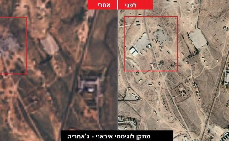 İsrail Suriyadakı Hizbullah və İİKK obyektlərini yenidən bombalayıb