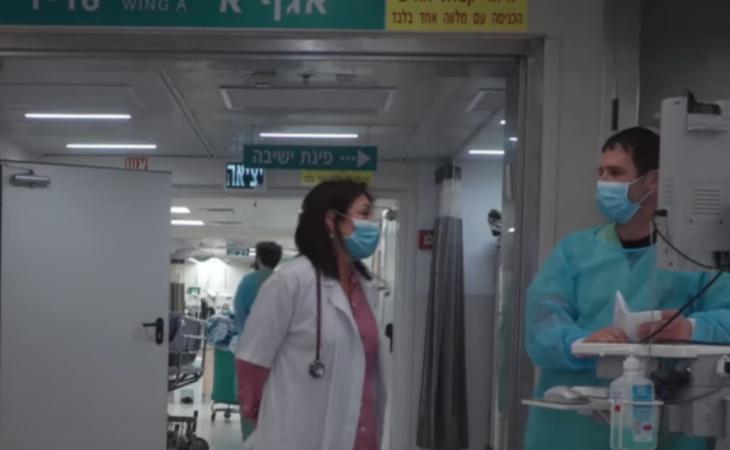 İsraildə ilk dəfə beyin şişi burnundan çıxarıldı
