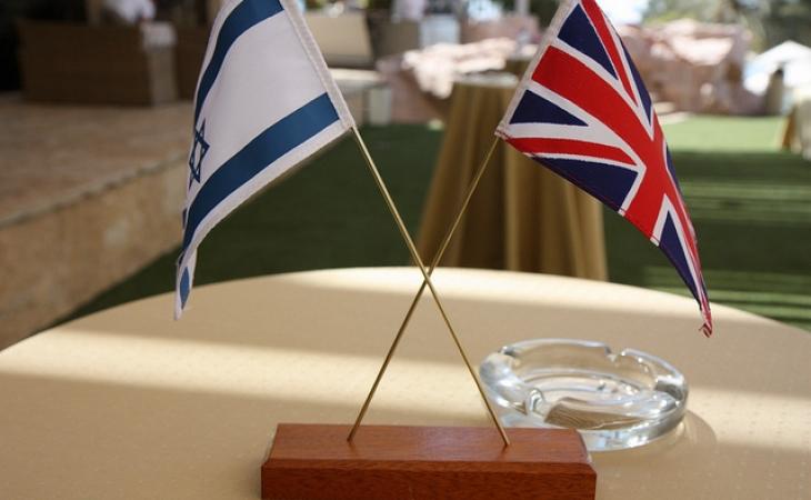 İsrail İngiltərə və Estoniya ilə səyahət müqavilələrini müzakirə edir