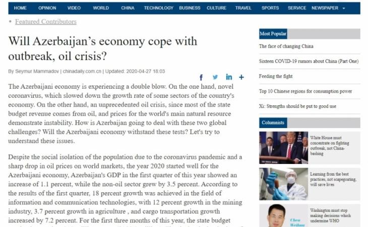 """""""China Daily"""": Azərbaycan iqtisadiyyatı koronavirus böhranının öhdəsindən minimum itkilərlə gələcək"""