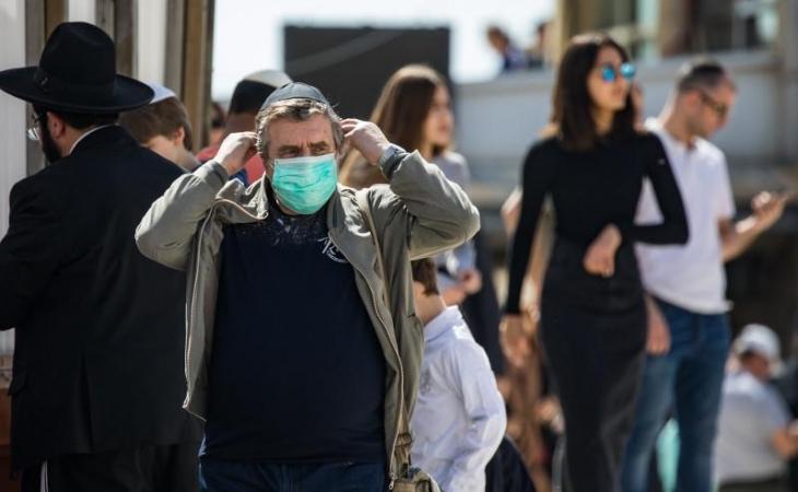 İsrail küçələrində maska ləğv edildi