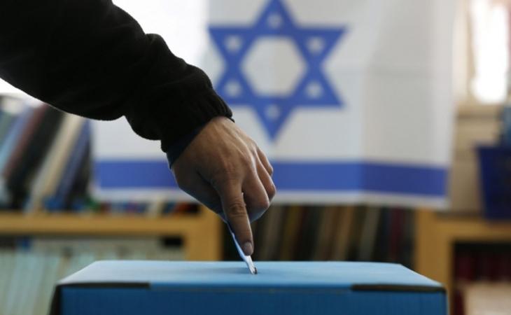 İsraildə Prezident seçkisinin vaxtı AÇIQLANDI