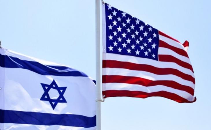 İsrail ABŞ-dan 735 milyon dollarlıq silah ALACAQ