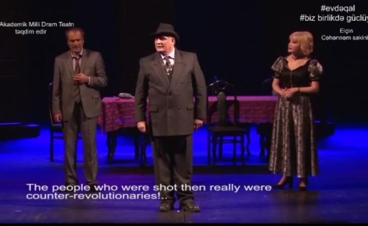 Milli Teatr onlayn tamaşalarını ingilis dilində subtitrlə təqdim edir
