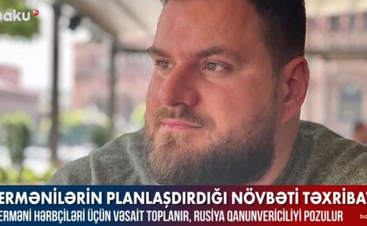 Ermənilər Naxçıvanda təxribatlar törətmək üçün Rusiya bankına pul yığır — VİDEO