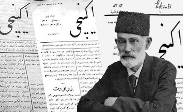 Azərbaycan jurnalistikasının yaranmasından 146 il keçir
