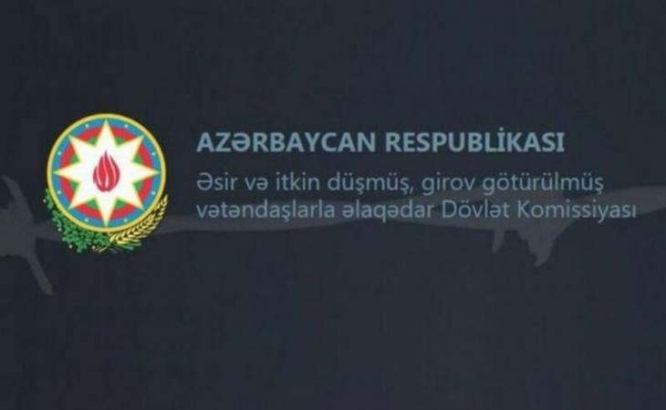 Azərbaycan qeyri-hökumət təşkilatları bəyanat yayıb