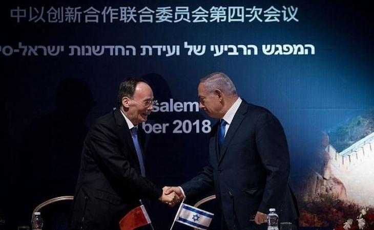 İsrail Çin şirkətlərinin 5G şəbəkələrinin inşasında iştirakına mane olmaq niyyətindədir