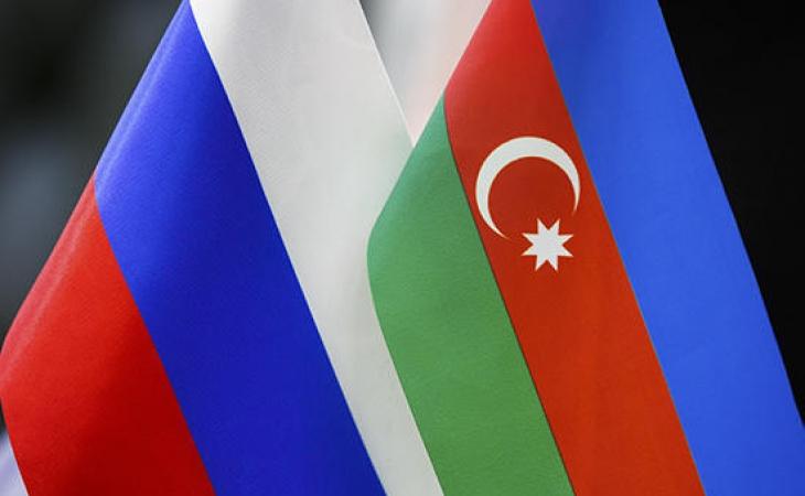 Azərbaycan və Rusiya